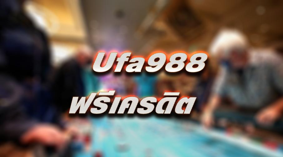 ufa988